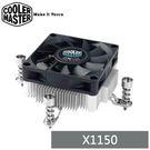 【免運費】CoolerMaster X1150 下吹式 CPU 散熱器 酷媽 ECC-01025-01-GP-A05C