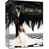 台劇 - 福氣又安康DVD (全17集+幕後花絮/7片裝) 陳喬恩/藍正龍/邱澤