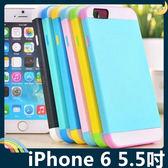 iPhone 6/6s Plus 5.5吋 撞色三合一保護套 軟殼 拚色組合款 完美包覆 悠遊卡槽 矽膠套 手機套 手機殼