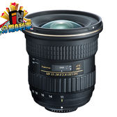 【24期0利率】平輸貨 Tokina AT-X 11-20mm f/2.8 PRO DX 保固一年 W