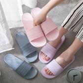 2018新款涼拖鞋女夏季家居情侶居家用厚底室內防滑外穿浴室男士天【快速出貨限時八折】