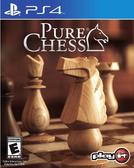 PS4 西洋棋(美版代購)