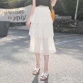 白色網紗蛋糕裙半身裙小個子2020新款夏a字百摺雪紡中長仙女裙  夏季上新
