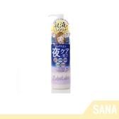 日本 なめらか本舗 SANA  ZuboLabo  夜用擦拭型淨膚乳液 200ML【RH shop】日本代購