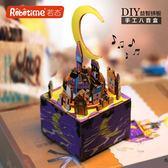 diy小屋立體拼圖拼板兒童成人手工DIY益智創意玩具禮物八音盒HL 年貨必備 免運直出
