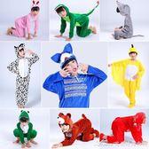 兒童小動物演出服幼兒園錶演服裝恐龍小白兔丑小鴨子獅子元旦衣服 艾美時尚衣櫥