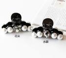 【NiNi Me】韓系髮飾 氣質甜美水鑽珍珠寶石抓夾馬尾夾 髮夾 H9496