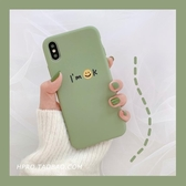 iPhone手機殼抹茶綠軟殼8plus蘋果x手機殼XSMax/XR/iPhoneX/7p/6女iphone6s套