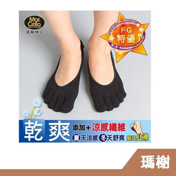 瑪榭襪品 足乾爽 後跟止滑素面隱形襪/五趾襪 台灣製 MS-21357 【RH shop】