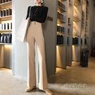 2020新款夏季西裝褲女直筒寬鬆高腰闊腿褲寬鬆顯瘦垂感微喇叭長褲「時尚彩紅屋」