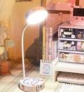 檯燈 ins簡約桌面臺燈女學生宿舍閱讀LED燈可愛USB充電小夜燈床頭3色燈