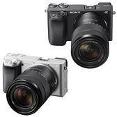 SONY 單眼相機 A6400M 單鏡組(公司貨) ILCE-6400M A6400 110/5/9前贈原電充電組+32G高速卡+吹球清潔組+保護貼