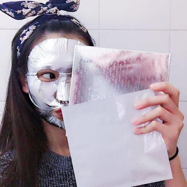 【FLY UP】幻色蝶影 HD 肌光修護雙層超導面膜