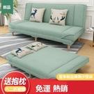 沙發床 單人出租房沙發床兩用理發店公寓小沙發經濟型可折疊沙發小戶型【快速出貨】