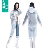 雨衣男女士時尚成人戶外徒步旅游登山便攜式雨衣單人長款連體防水雨衣部落
