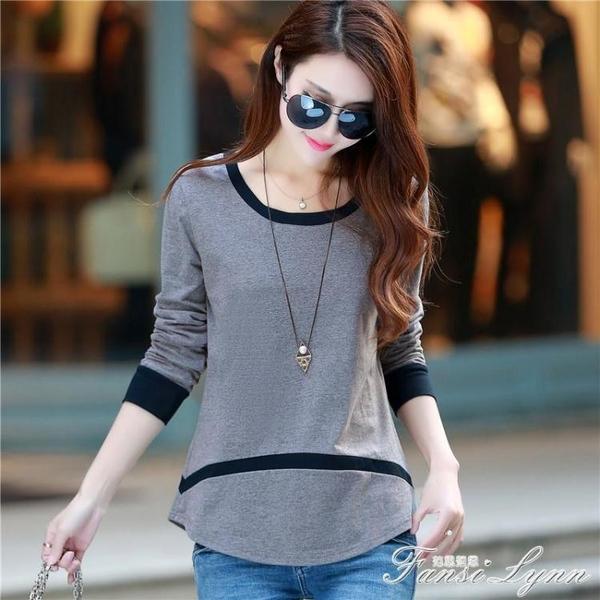 春裝新款韓版百搭棉質長袖t恤女時尚寬鬆純色上衣拼接顯瘦打底衫 范思蓮恩
