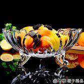 創意歐式玻璃糖果盤大號 現代客廳家用 水果盤無鉛沙拉果盆干果盤   橙子精品