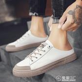 半拖鞋男包頭新款夏季男士拖鞋韓版潮流一腳蹬懶人豆豆潮鞋男 電購3C