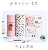 鉛筆盒 鉛筆盒多功能塑料文具盒女高中生簡約韓版筆袋創意抖音文具袋 歐萊爾藝術館