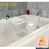 浴缸架 亞克力透明浴缸置物架多功能浴池SPA托物架環保儲物架定制【樂淘淘】