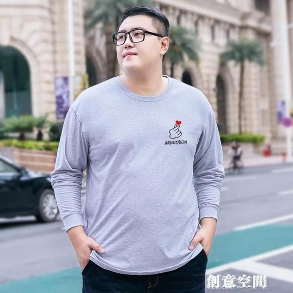 純棉大碼長袖t恤衫胖子肥佬寬鬆特體大號加肥加大上衣打底衫體恤 創意新品