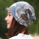 化療帽女薄夏季光頭純棉透氣套頭帽春秋戶外潮牌包頭巾脖套月子帽