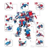 積木汽車玩具模型男孩子拼裝變形機器人金剛兒童玩具益智10合一 俏girl