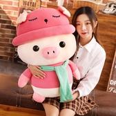 可愛小豬豬公仔玩偶毛絨玩具女豬娃娃豬仔2019年豬年吉祥物豬寶寶