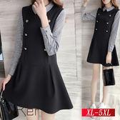 時尚條紋拼接連衣裙 XL-5XL O-Ker歐珂兒 150952-C