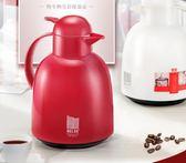 保溫壺 開水壺 ?物生物歐式保溫壺熱水瓶家用大容量茶水保溫杯子保溫瓶暖熱水壺免運 CY潮流站