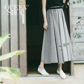 Queen Shop【03020358】腰鬆緊黑白拼接格紋長裙 S/M*預購*