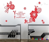 壁貼【橘果設計】智慧之花(紅) DIY組合壁貼/牆貼/壁紙/客廳臥室浴室幼稚園室內設計裝潢
