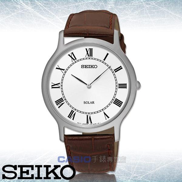 SEIKO 精工 手錶專賣店 SUP869P1 男錶 石英錶 皮革錶帶 藍寶石水晶 防水 全新品