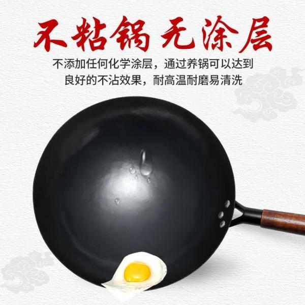 炒鍋 章丘鐵鍋燃氣灶家用無涂層不粘鍋煤氣灶專用老式鐵鍋炒菜鍋家用