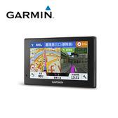 【GARMIN】DriveSmart 51 行旅領航家衛星導航(贈螢幕擦拭布+三孔充)