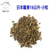 日本龍泉高級盆栽專用土16公升原包裝-小粒