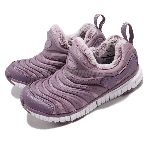 Nike 慢跑鞋 Dynamo Free SE PS 毛毛蟲 紫 灰 運動鞋 童鞋 中童鞋【PUMP306】 AA7216-501