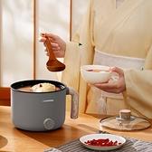 電煮鍋 ANNWOO出口原款電煮鍋宿舍學生多功能家用小電鍋煮面小型電熱火鍋 8號店