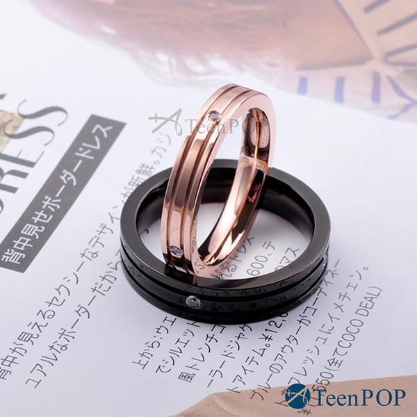 情侶戒指 ATeenPOP 珠寶白鋼戒指尾戒 守護承諾 情人節禮物 聖誕禮物 單個價格