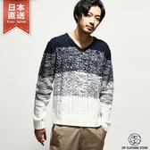 V領麻花針織毛衣 共20色 S-M