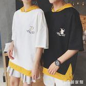 情侶裝2019夏裝新款韓版拼色半袖連帽上衣女學生寬鬆卡通短袖T恤 QG24731『樂愛居家館』