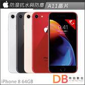 Apple iPhone 8 4.7吋 64GB 智慧型手機(六期零利率)-附玻璃保貼+保護殼+充電線+線保護套