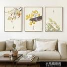 掛畫 日式裝飾畫24節氣古風中國和風現代餐廳新中式禪意二十四客廳牆畫【小宅妮】