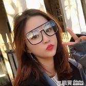 青陌四方眼鏡網紅明星同款平光鏡男女大框平面鏡可配眼睛潮人