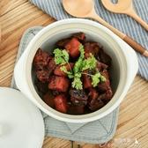 砂鍋-康舒砂鍋陶瓷耐高溫寬口湯鍋明火直燒沙鍋家用煮粥煲湯煲養生煲 提拉米蘇