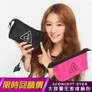 3CE化妝包 - 3CONCEPT EYES 黑粉兩色大容量化妝收納包(小號款)〖AN SHOP〗