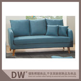 【多瓦娜】19058-318004 天空藍亞克斯三人座沙發(501)