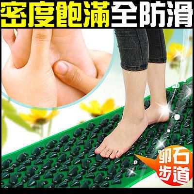 腳底按摩墊健康步道足底足部腳墊腳踏墊按摩墊鵝卵石路石子路走毯踩踏另售拉筋板踏步機拉力繩