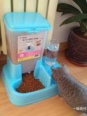 貓咪用品貓碗雙碗自動飲水狗碗自動喂食器寵物用品貓盆食盆貓食盆3色可選