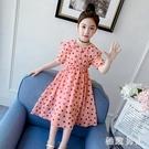女童洋裝連身裙夏2020新款韓版洋氣兒童中大童女裝夏裝波點雪紡公主裙 HR138【極致男人】